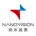 北京纳米维景科技有限公司