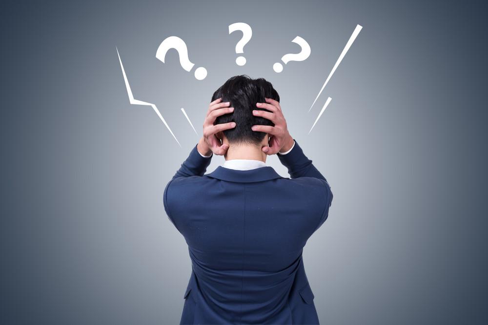 57%职场人较往年更焦虑